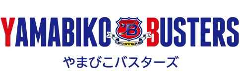 長野県岡谷市のアイスホッケークラブ やまびこバスターズ