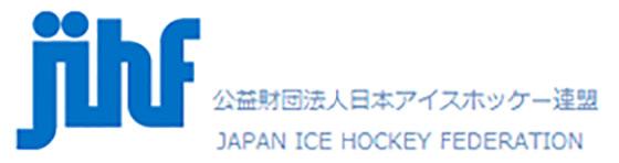 公益財団法人日本アイスホッケー連盟