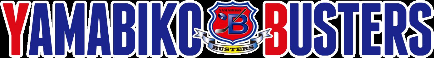 YAMABIKO BUSTERS/やまびこバスターズ